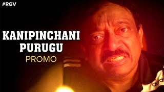 Promo: RGV sings song on coronavirus titled 'Kanipinchani ..