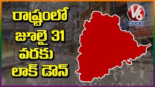 Telangana govt extends lockdown till July 31, guidelines i..