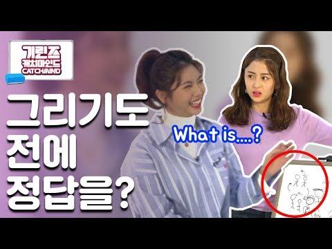 프로듀스48 이가은, 허윤진(기린즈)의 [캐치마인드] | PRODUCE48 Lee Kaeun, Huh Yunjin Catch Mind