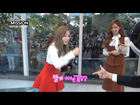 [MPD를 이겨라] 무작정 묵찌빠, 태티서(Girls' Generation - TTS)