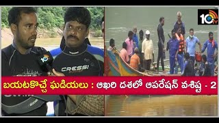 Deep sea divers fix iron rope to Royal Vasishta boat in Go..