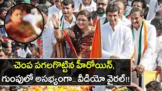 Viral: Kushboo Slaps Youth During Congress Rally In Bengal..
