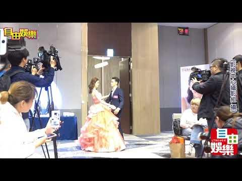 劉奕兒與林敬倫共舞代言化妝品