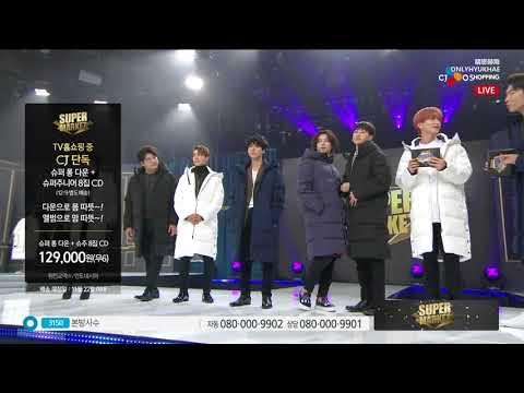 【中字】20171120 CJ HomeShopping Super Junior