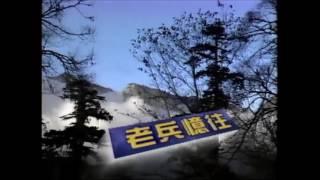 鬼斧神工話中橫第1集
