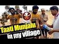 Eating Fresh Toddy Palm Fruit in My Village - Taati Munjalu - Food Wala