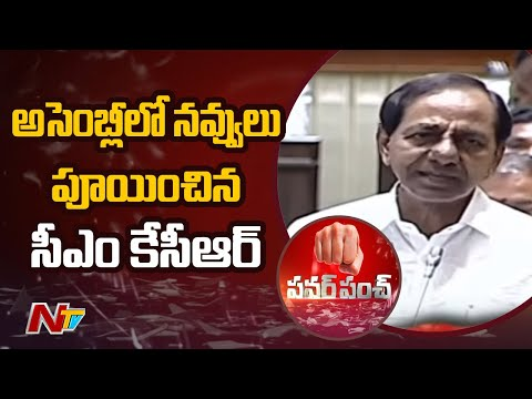 Assembly session: CM KCR gives counter to BJP MLA Raghunandan Rao