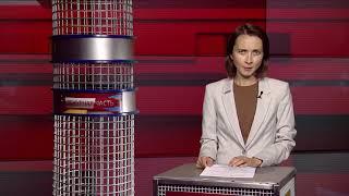 """""""Вести.Дежурная часть"""", эфир от 24 июля 2020 года"""
