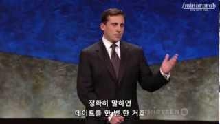 Steve Carell honors Tina Fey (Korean sub)