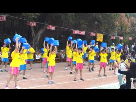 20121110運動會開場舞~板凳舞~卡通人生