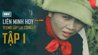 Phim Liên Minh  - Teemo lập lại công lý - Tập 1 - LIÊN MINH HOY  | HOYTV
