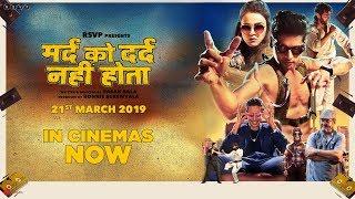 Mard Ko Dard Nahi Hota 2019 Movie Trailer