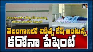 Corona positive patient shares selfie video from Gandhi Ho..