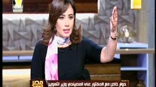وزير التموين : حصلنا على تخفيضات مميزة على اسعار السلع فى معارض ...