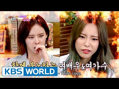 Kyungri's worst break up experience [Happy Together / 2016.11.17]