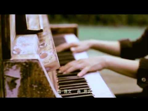 小護士樂團第三張專輯【守護者】首波主打『瘋子』 官方清晰完整版