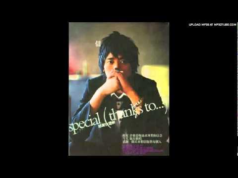 信 - 我期待 ft. 戴愛玲 [Shin - Wo Qi Dai ft. Dai Ai Ling]
