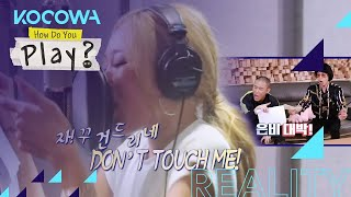Jessi's anger keeps growing stronger [How Do You Play? Ep 64]