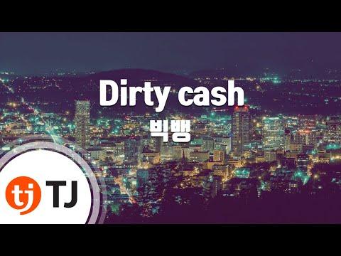 [TJ노래방] Dirty cash - 빅뱅 (Dirty cash - BIGBANG) / TJ Karaoke