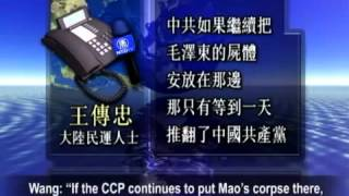 Bức tượng cao 10m của Mao Trạch Đông bị phá hủy công khai tại Hải Nam   YouTube