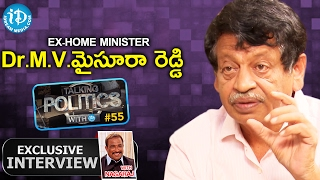 Ex-Home Minister Mysura Reddy Exclusive Interview - Talkin..