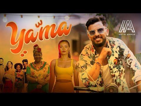 Hatim Ammor - Yama (EXCLUSIVE Music Video) | (حاتم عمور - يامّا (فيديو كليب حصري
