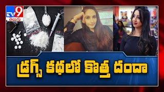 Sandalwood drug case: Cops retrieve s*x racket details fro..