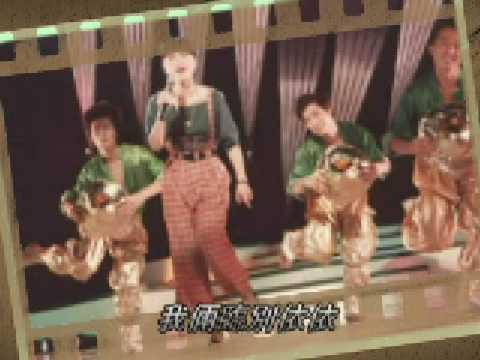 鳳飛飛好歌MV  《今宵多珍重》
