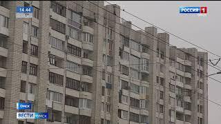 В этом году в Прииртышье планируют отремонтировать 700 многоквартирных домов