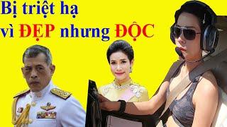 Hoàng quý phi Thái Lan bị phế truất vì tội bất trung, âm mưu lật đổ Hoàng hậu