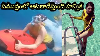 Actress Hansika shares diving Seabob video, goes viral..