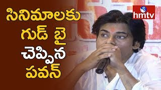 Pawan Kalyan Says Goodbye To Movies : Fans Disappointed Ov..