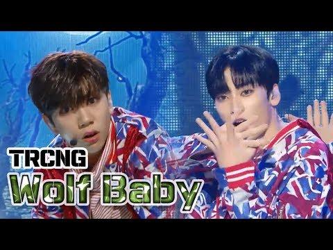 [Comeback Stage] TRCNG - WOLF BABY, 티알씨엔지 - 울프 베이비 Show Music core 20180106