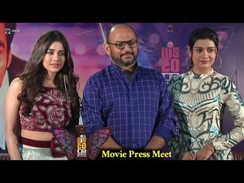 Disco Raja Movie Press Meet