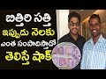 Bithiri Sathi real life facts