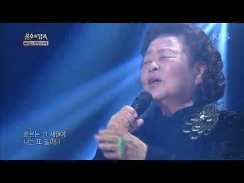 [HIT] 불후의 명곡2-강부자, 가슴 먹먹한 무대 通했다 '최종 우승'.20150218