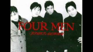 포맨 (4men) - Return