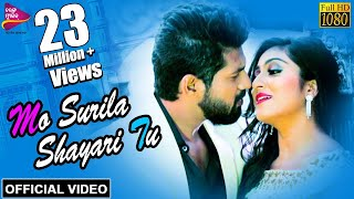 Mo Surila Shayari Tu | Official Video Song | Humane Sagar | Jay, Ankita | Tarang Music Originals