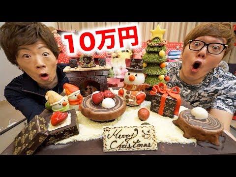【世界で3個】ゴディバの10万円チョコがヤバすぎた…【超高級】