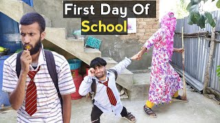 First Day Of School , After Lockdown - Kashmiri Funny Drama