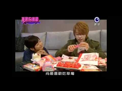 111218 SKIP BEAT CUT Donghae's cute obsession to Strawberry
