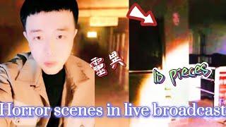 #Xiaolong#靈異事件【小龍探險】Ten horror scenes|高能合集回顧 | Outdoor Xiaolong