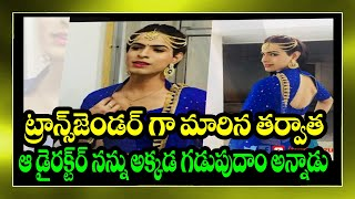 Jabardasth comedian Sai Teja facing problems after becomin..
