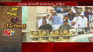 Counting of Nandyal By-Election to be held tomorrow- TDP V..