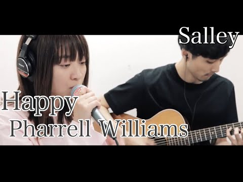 Happy / Pharrell Williams(cover)