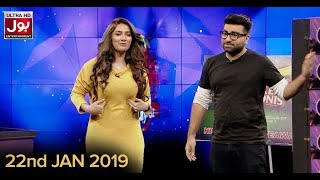 Game Show Aisay Chalay Ga Card Episode 29 | 22 Jan 2019 | Mathira & Faheem | BOL Entertainment