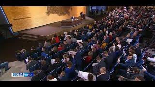 Россия готовится к большой пресс-конференции Владимира Путина