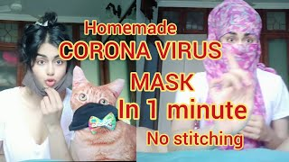 Homemade corona virus mask in under one minute - Adah Shar..