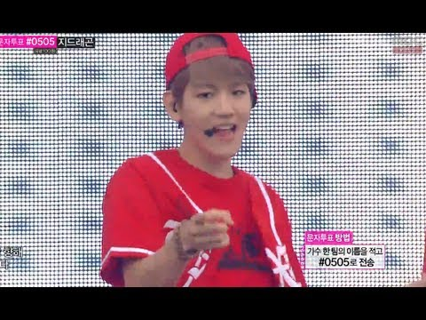 EXO - Growl, 엑소 - 으르렁 Music Core 20131005