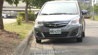 汽車道路駕駛考驗評分標準說明